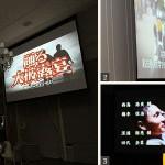 img_movie